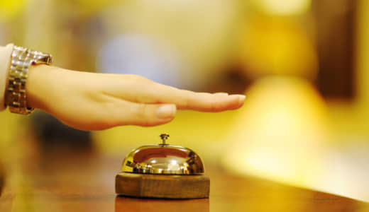 東京都にある1,980円ホテルに泊まってみました!