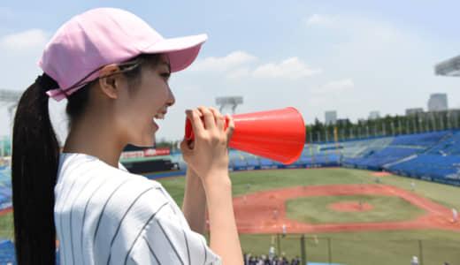 プロ野球の応援歌、チャンステーマはメッチャ盛り上がる!