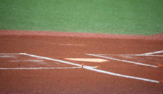 高校野球の組み合わせ抽選、やり方を変更できないのか?