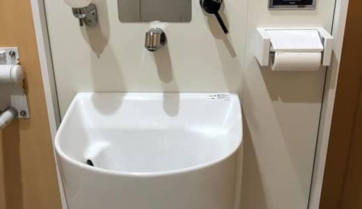 オストメイト対応トイレの使い方を知っていますか??
