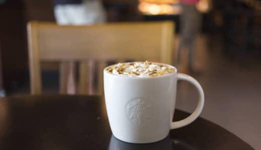 スターバックスでは、コーヒーとブランドを飲んでいる