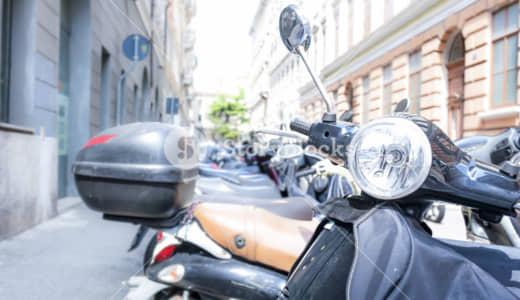 原付きバイクは便利でもあるし、怖いこともある。