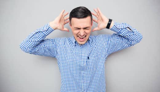自律神経失調症で音に敏感になる聴覚過敏