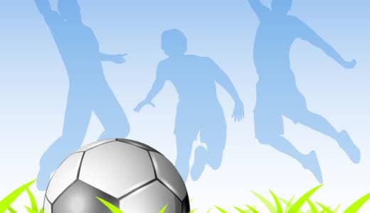 カタールW杯へ!新生サッカー日本代表期待の若手選手!