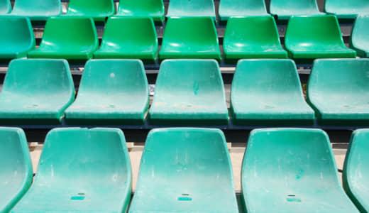 「羽ばたき」と「船出」スタジアムは復興のシンボル