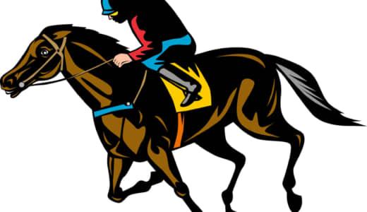 皐月賞馬とダービー馬が出走!意外な穴馬も?神戸新聞杯展望