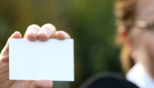 携帯しやすい「カード型障害者手帳」2019年度から導入へ