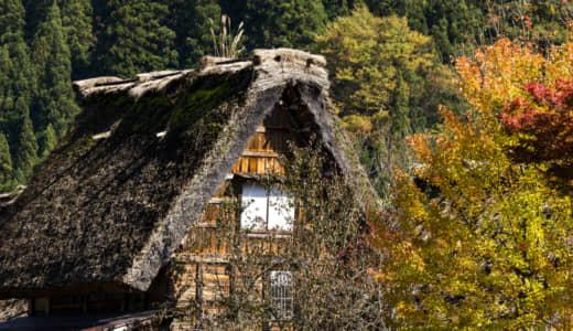 旅行者にオススメな世界遺産「白川郷」観光旅行紹介