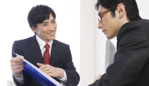 社労士が説明する「社会保険労務士ってどんな人なの!?」