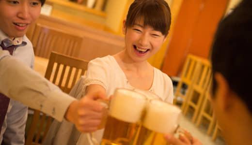 忘年会の適切な酒量を考える、帰宅手段とアルコールの関係