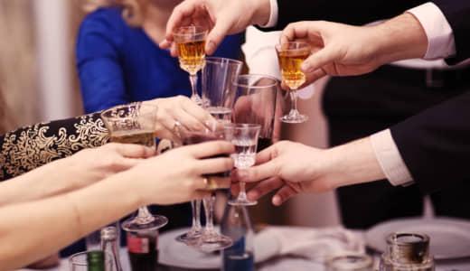 クローン病の悪化が心配で、忘年会の参加が難しかった!