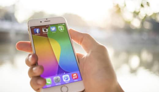 多彩な新型iPhone、その魅力と気をつけて置くべきこと