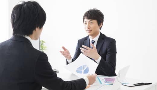 社会保険労務士は会社の味方?それとも働く人の味方?
