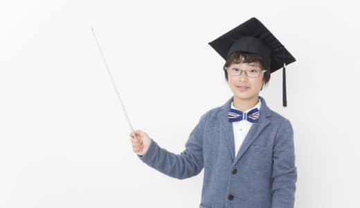 藤井聡太七段が羽生竜王vs菅井七段の公式戦で解説デビュー