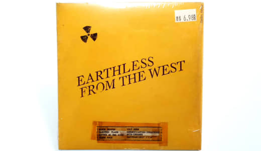 2018年注目盤!Earthless「From The West」
