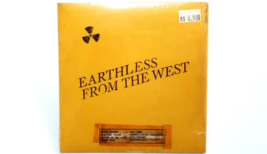 2018年注目盤!Earthless「From The West」