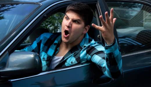 危険!コンビニワープで駐車場をショートカット!