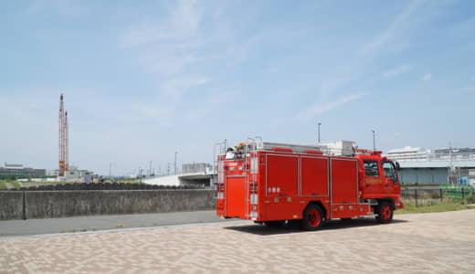 119番のバリアフリー化「Net119緊急通報システム」