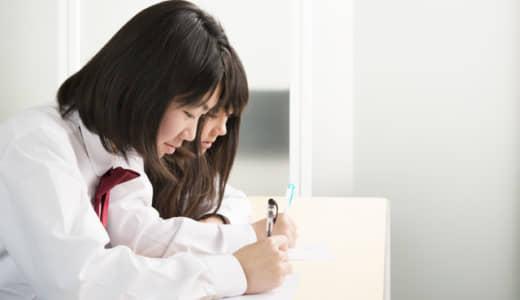 「障害のある入学希望者」からの大学入試レポート