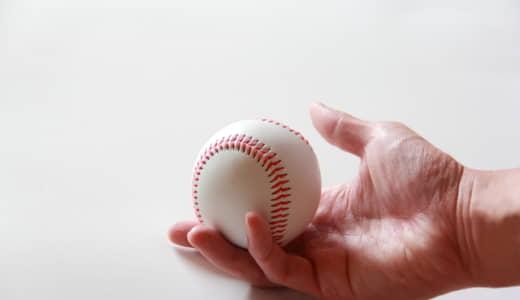野球選手の大事なサイン、許せない転売行為!