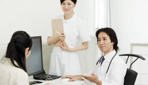 かかりつけの医者は、自分から話をしやすい先生にしてもらおう!