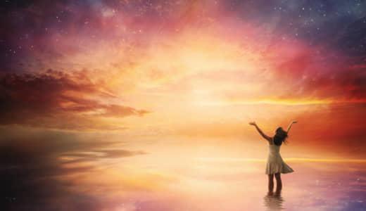 多くの人々に認知されていない宇宙誕生の神秘