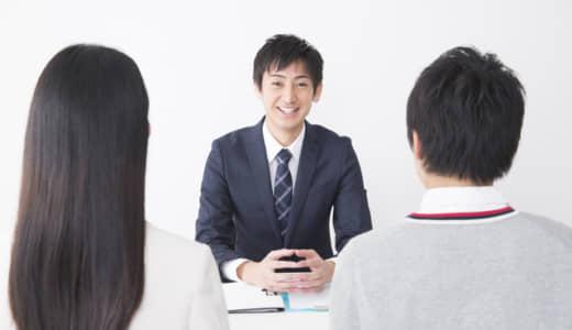 英検準1の僕が大学入学共通テスト英語民間資格活用を語る