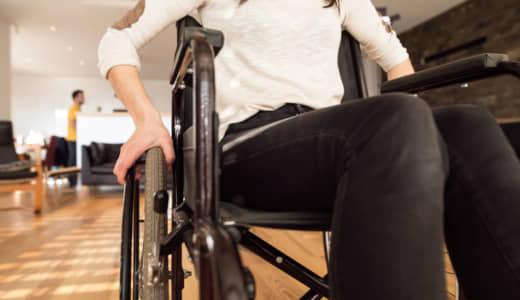 重度訪問介護、仕事中は受けられない !?
