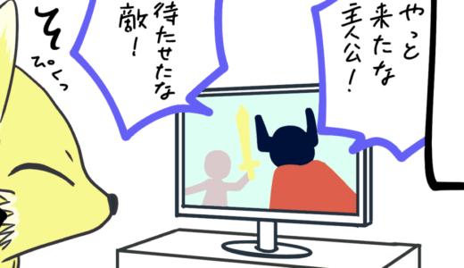 コンてぃにゅ~①声優当て