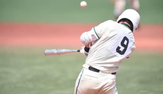 高校野球鹿児島大会「55−0」という大差のスコアを見て…