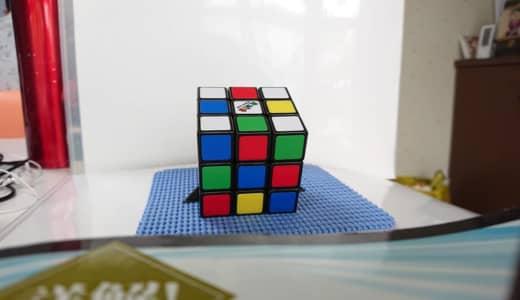 あなたもできる「ルービックキューブ」6面作成!にチャレンジしよう!!