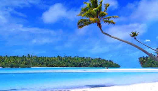 車いすで行く海外旅行。まずはハワイからいかがですか?
