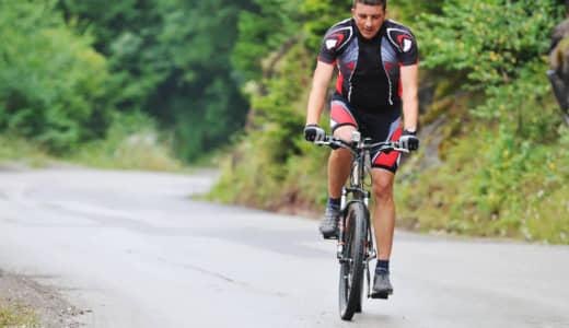 目指せ100km超えサイクリング