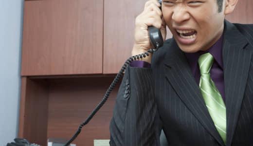 「西郷輝彦のピンチの鹿児島語講座」ビジネスシーンを乗り切る鹿児島語満載