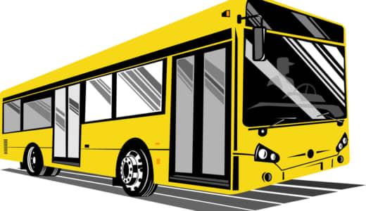 9月20日は「バスの日」