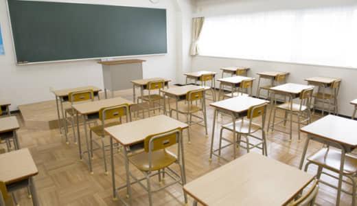 「川口市15歳男子高校生いじめ自殺問題」学校への要求