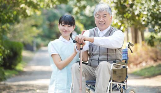 重度訪問介護の「盲点」を改善しよう