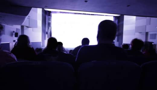 発達障害者に優しい映画館へ。「センサリーフレンドリー」って何?