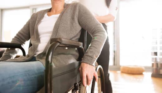 「重度訪問介護サービス」制度見直しに向け調査へ