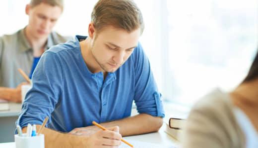 大学入試で共通テストを行う意味ってそもそも何だろう?