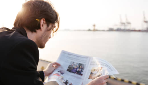 好きな新聞記事だけ読んでいても人は成長しない