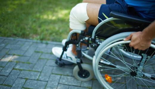 障害者用駐車場2020青色プロジェクトはじまる