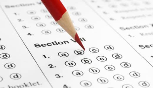 大学入試共通テスト「英語民間試験」2020年導入見送り