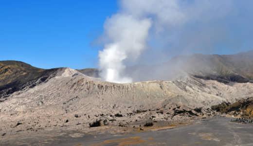妄想「火山噴火」