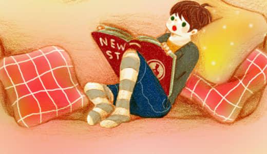 無音と音のある世界。読書の楽しみ方は人それぞれ