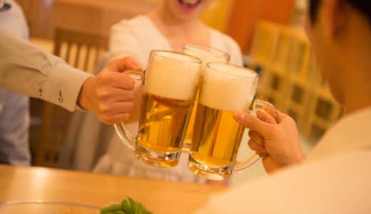 忘年会で、障害的にお酒を飲めない人たちへの配慮