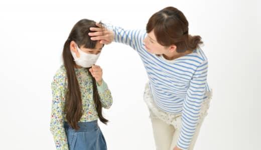 流行のペースが例年より早い今冬のインフルエンザに要注意!
