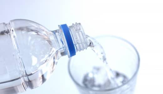 インフルエンザ予防は「うがい」よりも「水分補給」が効果的