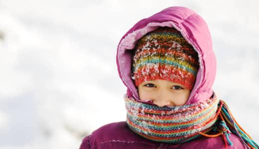 部屋が寒すぎて耐えられない。寒さ対策してますか?