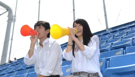楽しくプロ野球観戦をするために、応援席でのマナーを守ろう!